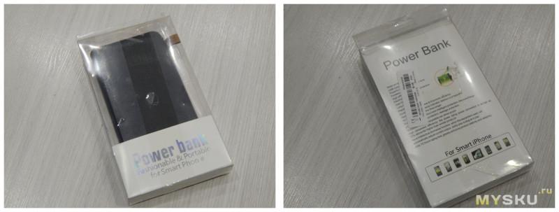 Портативный аккумулятор на 20000mAh с солнечным зарядным устройством