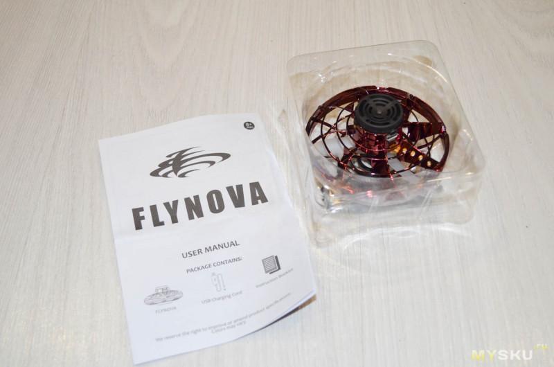 Летающий спиннер от FlyNova