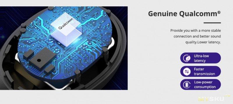 Беспроводные наушники Tronsmart Onyx Free TWS, с УФ стерилизацией, на чипе Qualcomm с aptX