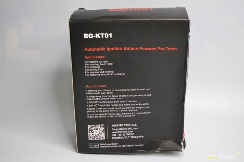 Газовая горелка/турбозажигалка INKBIRD BG-KT01