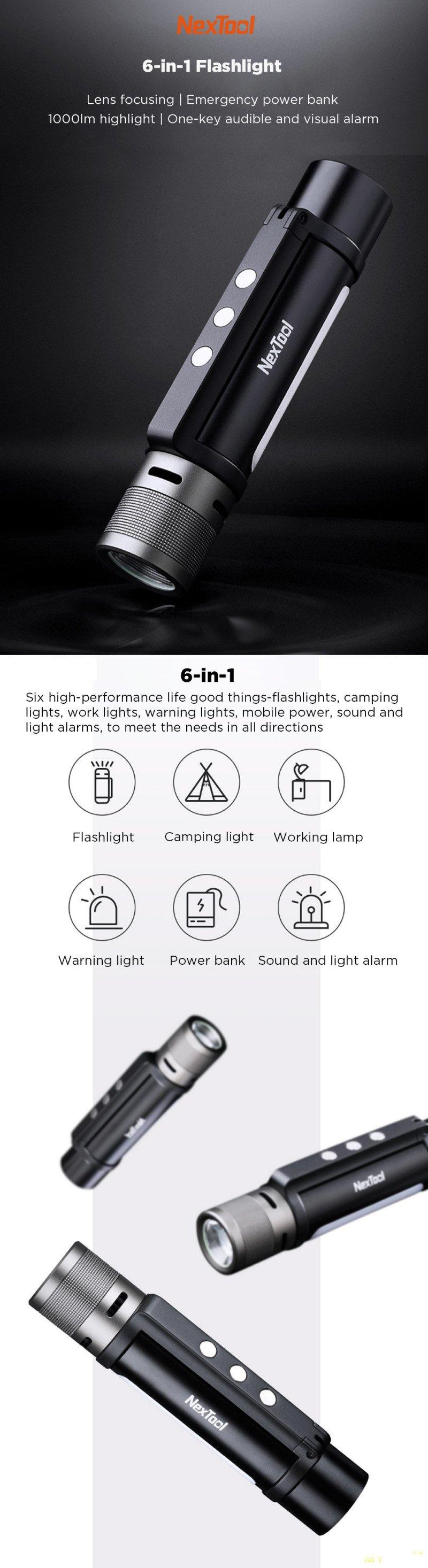 Светодиодный фонарик NexTool Flash 6 в 1 с IPX4 за 19.44$