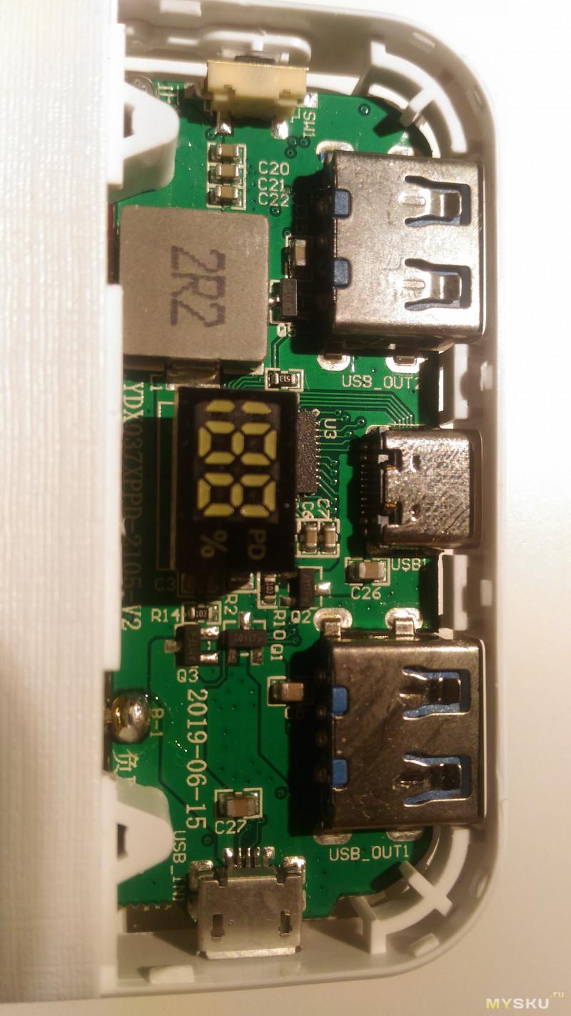 YKZ-QC-3-0 расчлененка и больше ничего...