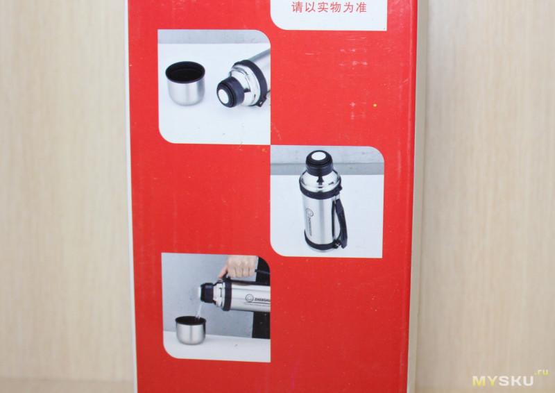 Термос Large на 1,2 л с чашкой из нержавеющей стали