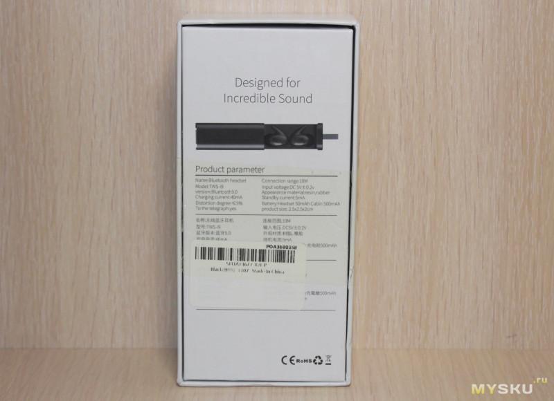 Беспроводные Bluetooth 5,0 спортивные наушники True WS-I9