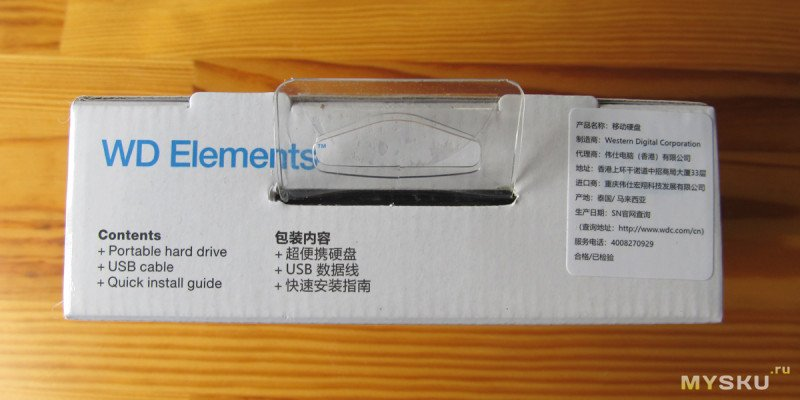 Внешний HDD USB3.0 WD 4TB: бездна пространства