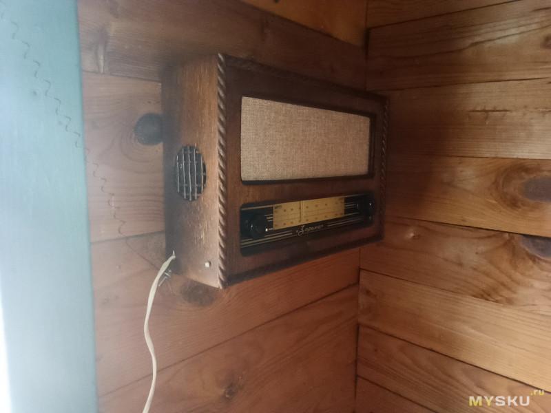 Дачный радиоприемник