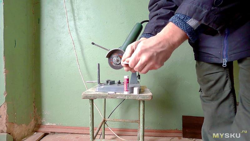 Токарные работы с помощью отрезной стойки для шлифмашины или что делать когда нет токарного, фрезерного станков и 3D принтера