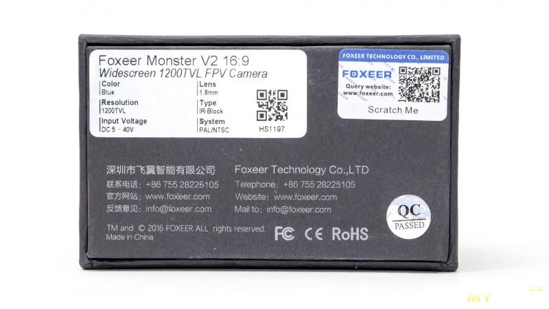 Курсовая камера для fpv моделей foxeer monster v Комплект поставки включает в себя саму камеру monster v2 и объектив скобу крепления с набором винтов плату для настройки камеры osd board