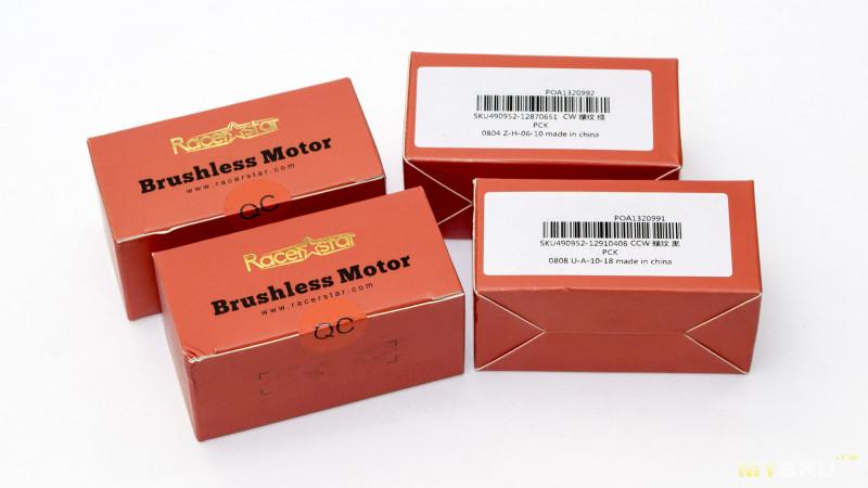 Бюджетный комплект БК моторов для FPV квадрокоптера – Racerstar Racing Edition BR2205 2600KV