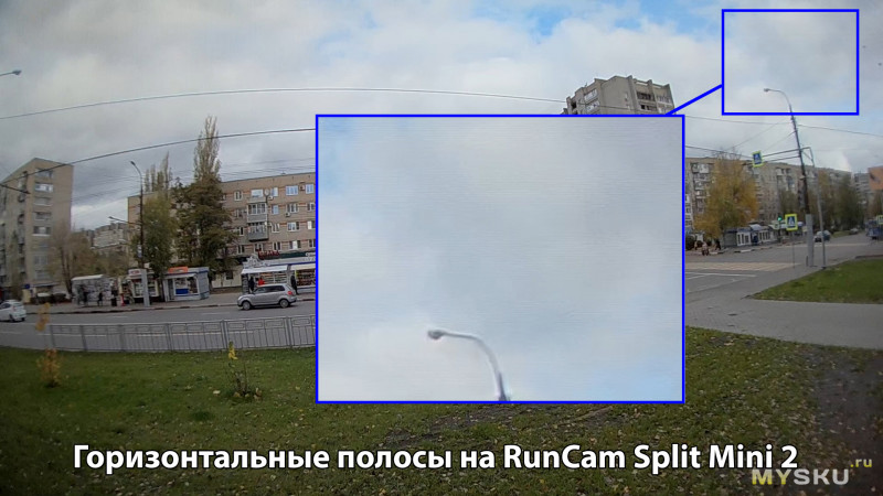 Проект Micro Video Drone на базе камеры RunCam Split Mini 2 – Часть 1