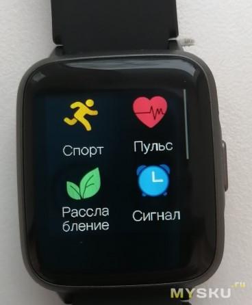 Смарт-часы Haylou LS-01