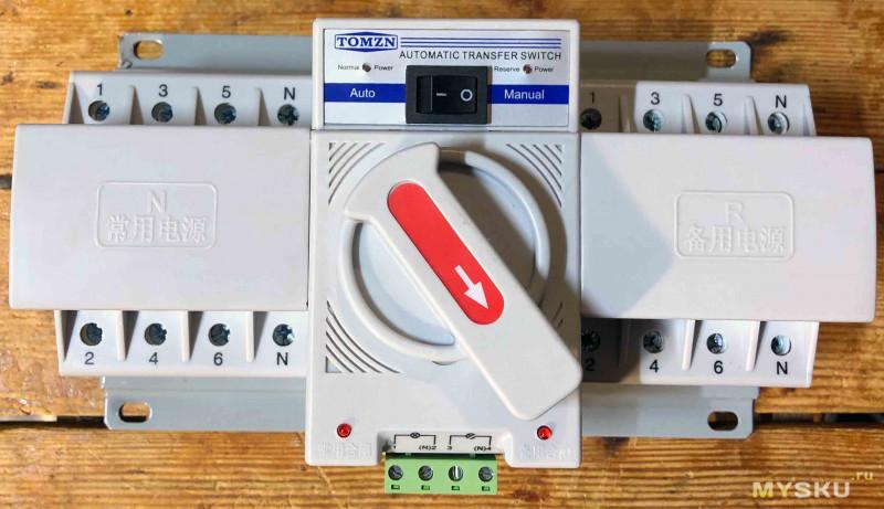 И снова китайская электрика...