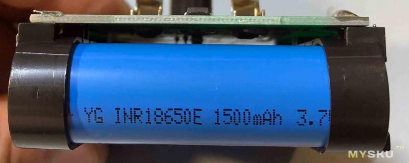 Аккумулятор для электролобзика - нанообзор