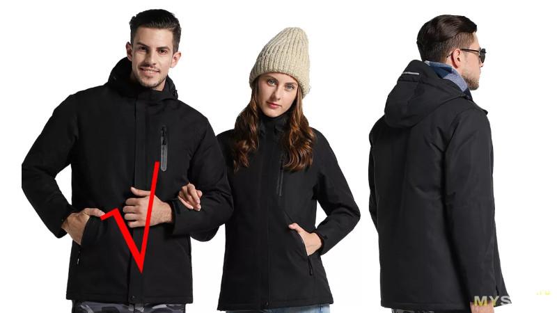 Куртка с подогревом - альтернатива куртке от Xiaomi