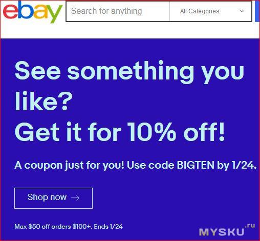 Промокод ebay на 10%(но не больше $50) скидки от корзины свыше 100 долларов.