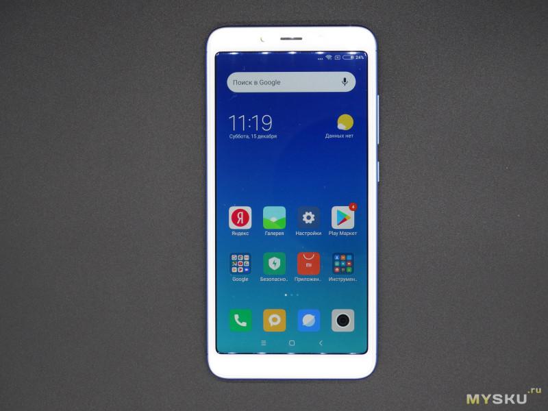 Обзор смартфона Xiaomi Redmi 6A - тесты, разборка и попытка найти замену утраченному ИК-порту