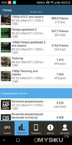 Poptel P60 - обзор и разборка защищённого смартфона