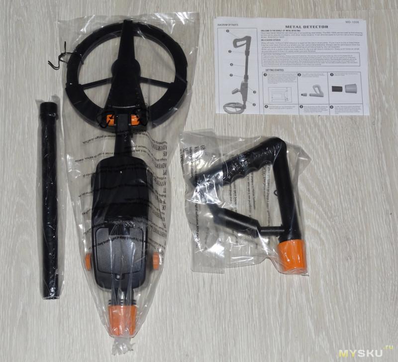 Детский металлоискатель MD-1008