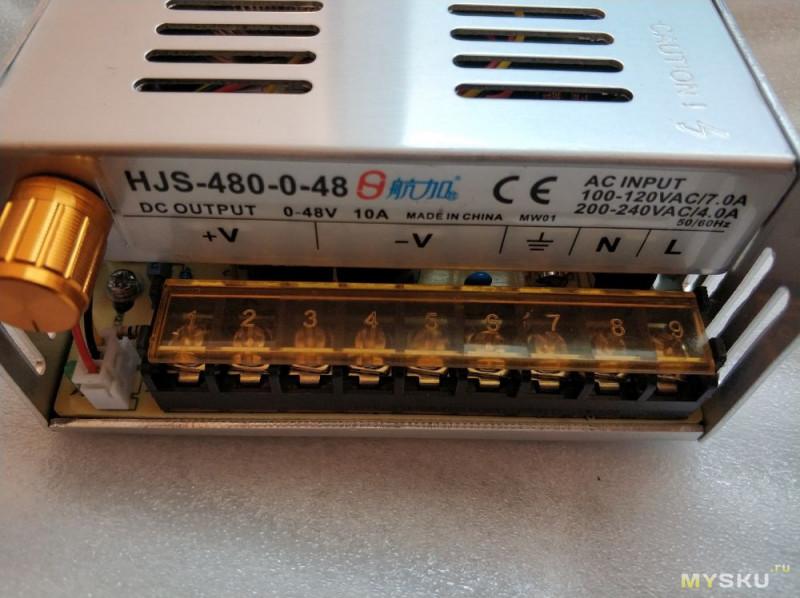 Блок питания  0-48V 10A 480W для работы вместе с dps 5020