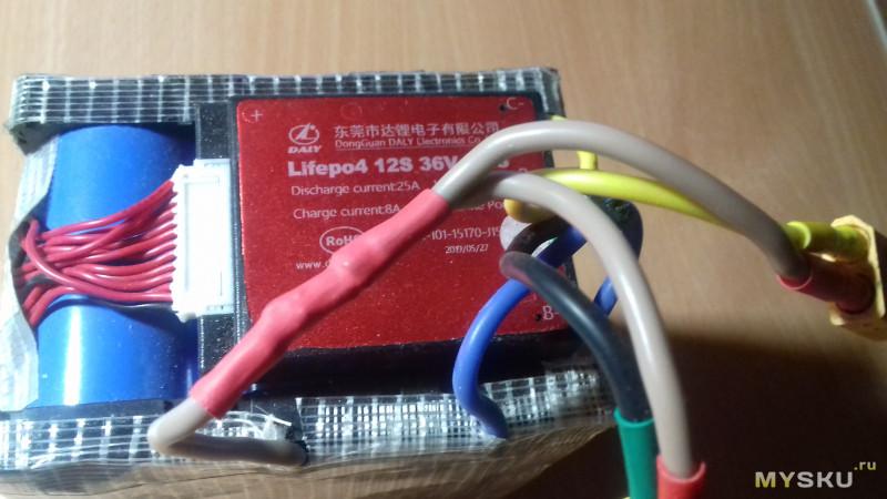 Daly 12S 36V 15A 20A 30A 40A 50A 60A водонепроницаемый BMS для Lifepo4 батареи с тем же портом или отдельный порт для литиевой батареи
