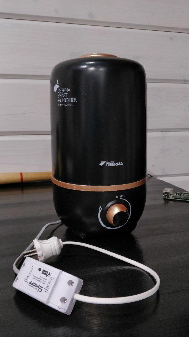 Deerma DEM-F450