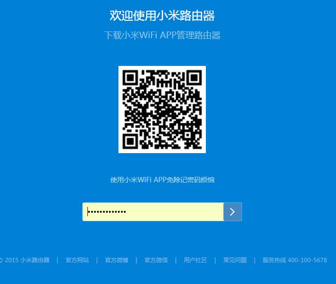 Xiaomi Mi Router 3G 2.4/5 Wifi, Gigabit: сеанс эксзорцизма