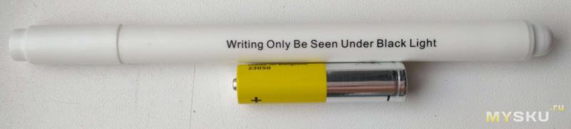 <span>УФ маркер Kearing - рисунок виден только при УФ облучении. Отстирывается (соседняя модель - постоянный)</span>