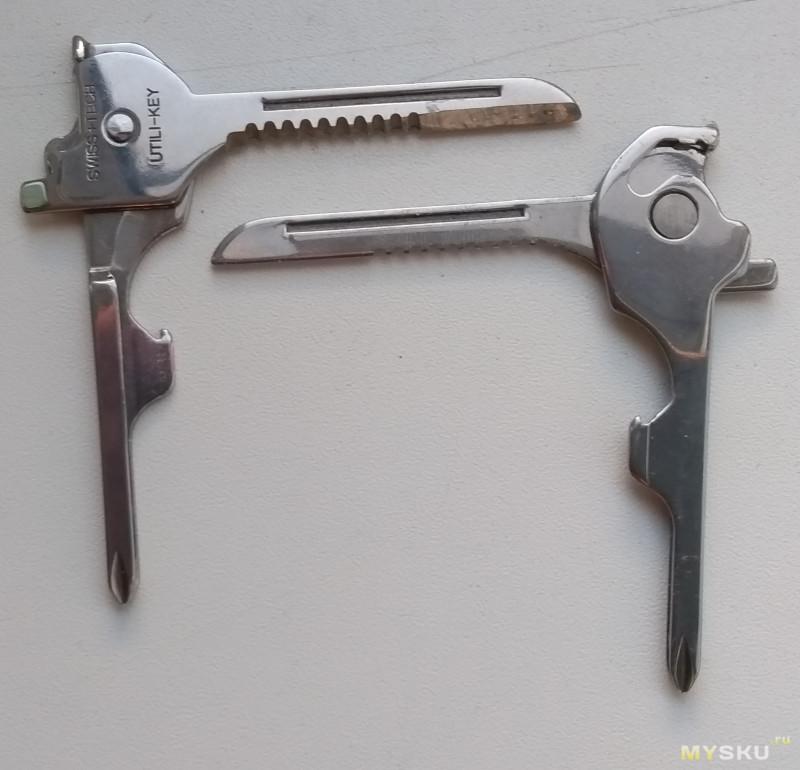 Ключ-мультитул Шрёдингера или опыт игры в китайскую орлянку
