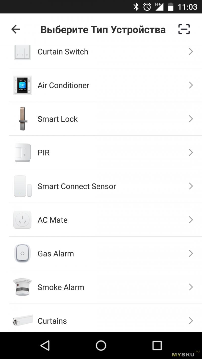 Контроллер RGB светодиодной ленты LUSTREON с WIFI и поддержкой Alexa, Google Home