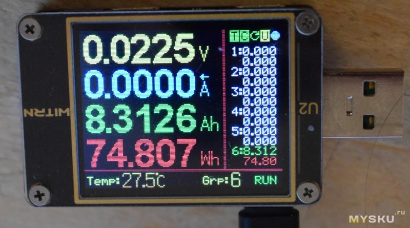 Joyroom D-M25 - внешний акк с богатым набором протоколов зарядки и достойной емкостью на грамм массы
