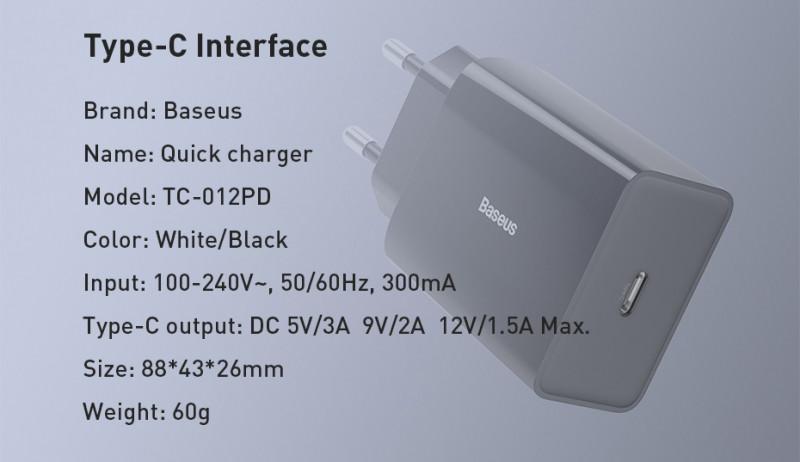 Baseus TC012QQ - 18 Вт QC3.0/FCP/AFC, USB зарядное устройство - жилистое, но на полтора порта