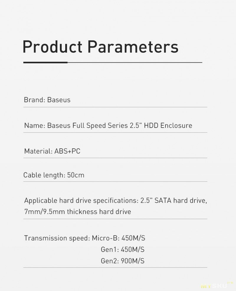 Карман он же кейс для 2,5 SATA HDD на TypeC USB 3.1 Gen2, с кабелем в комплекте