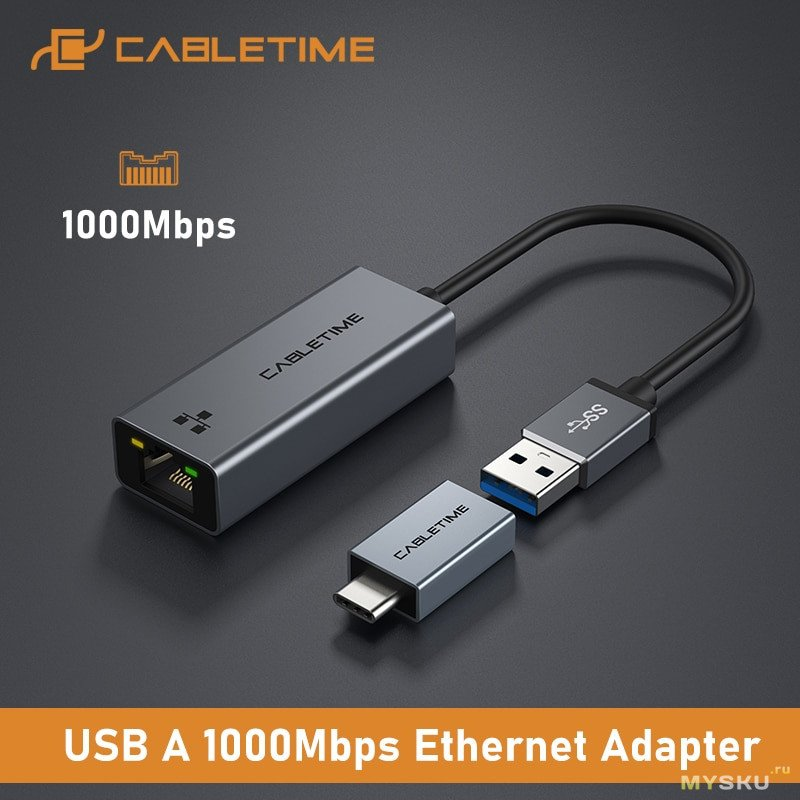 CABLETIME USB 3.0 Ethernet 1000Mbps адаптер - ASIX AX88179, под Win, Mac, Android,  Nintendo Switch