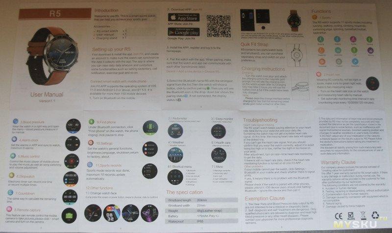 Смарт-часы SMAWATCH R5: IP68, металл, стекло - но, к сожалению, троечник-стайл