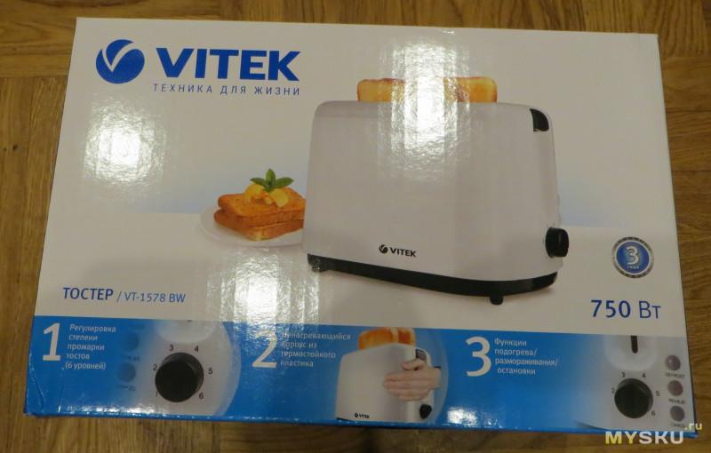 Тостер Витёк и вкусный рецепт