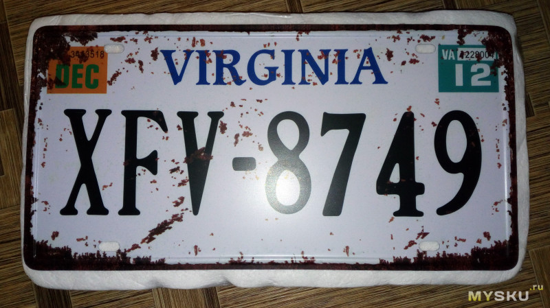 license plate front