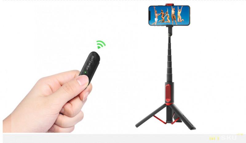 Скидка на портативный Bluetooth штатив BlitzWolf® BW-BS10