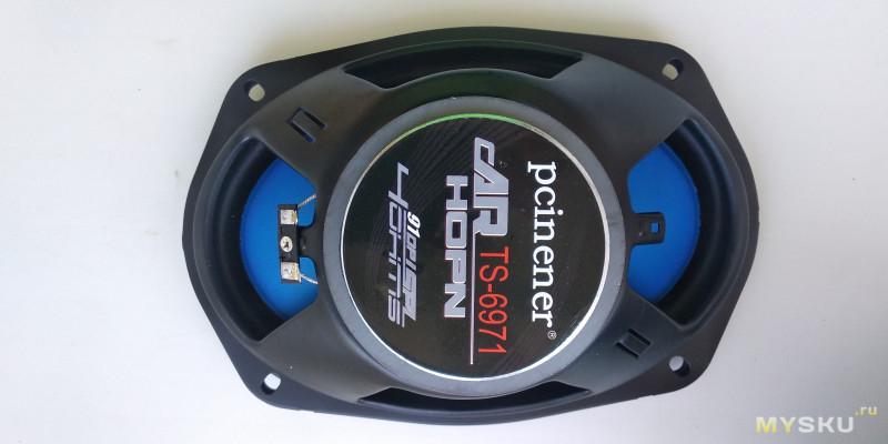Автоакустика. Овалы TP-6971.Что будет,если они поймают клиппинг?