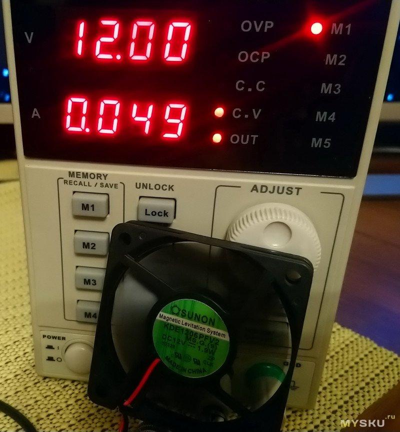 Вентилятор Sunon KDE1206PFV2