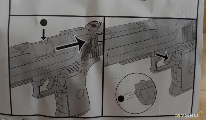 Конструктор - пистолет детский