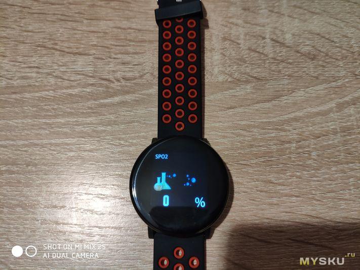 Bakeey W8 - смарт часы, которые настоятельно к покупке НЕ рекомендую.