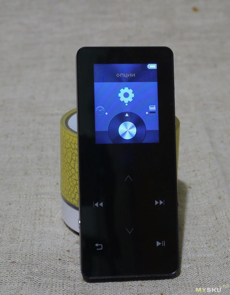 C20 - MP3-плеер c Bluetooth модулем, микрофоном и 8GB памяти.