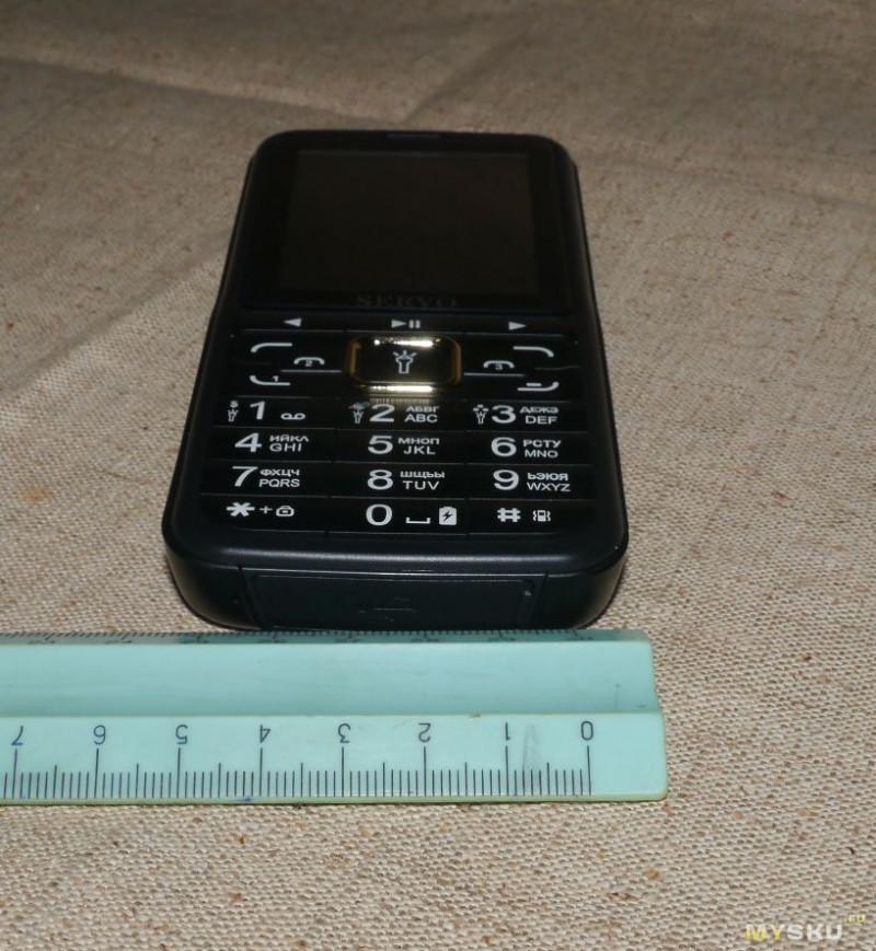Servo S10 - Бабушкофон для дискотек