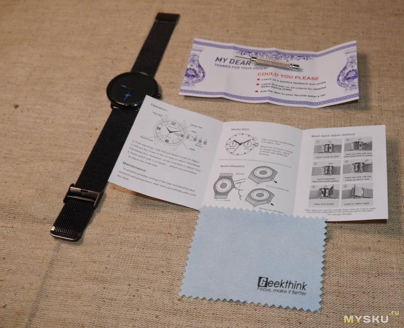 Geekthink - кварцевые часы с боковой секундной стрелкой