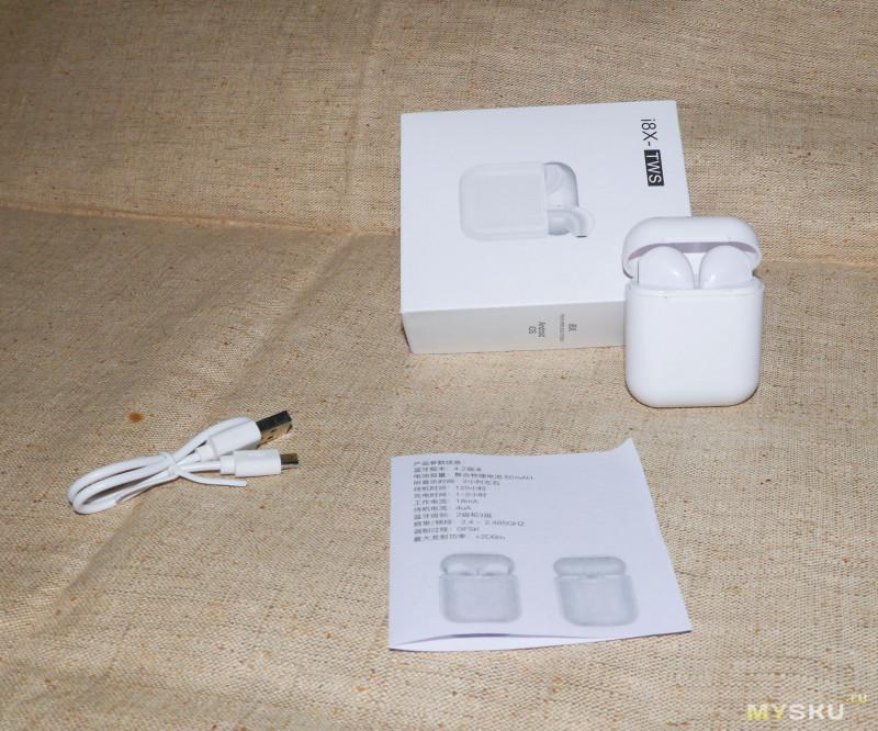 i8X-TWS -  Bluetooth наушники c док-станцией, очень похожие на другие известные наушники.