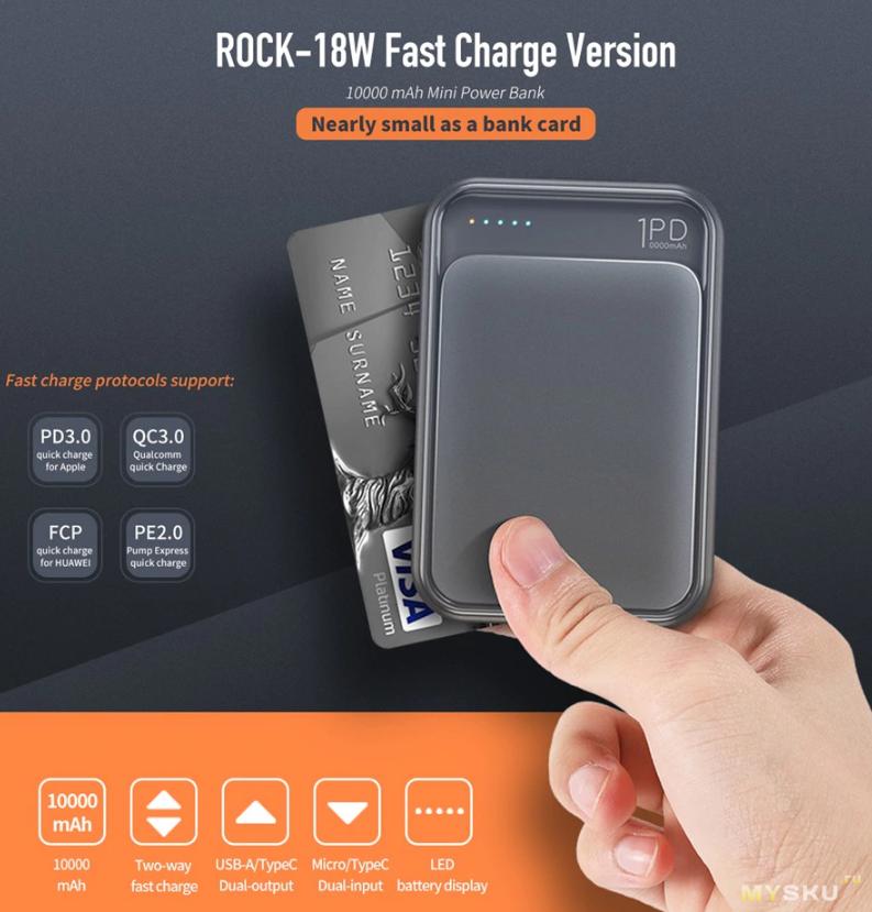 ROCK P65 Mini PowerBank 10000mah с поддержкой QC 3.0 и выходным портами USB-A и USB-Type-C