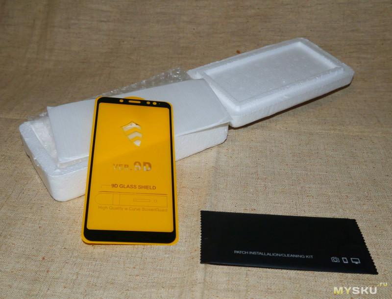 Защитное 9D стекло для Redmi Note 5