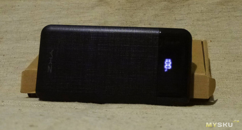 YKZ - PowerBank, QC 3,0 10000 мАч