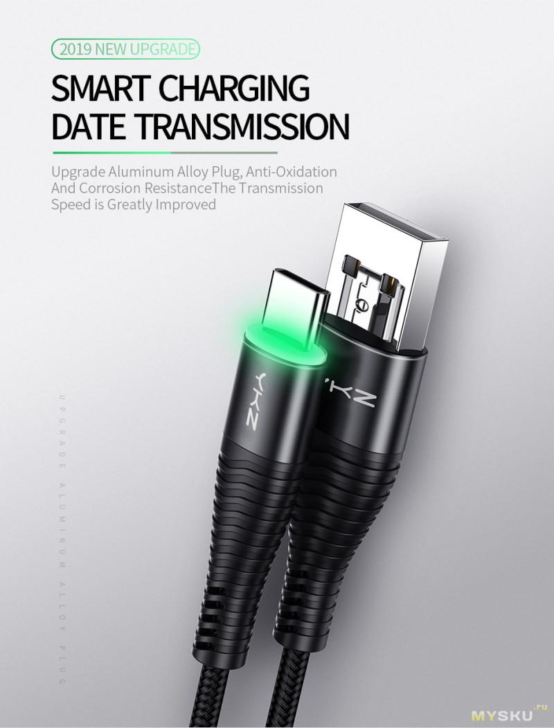 Распродажа YKZ 3A светодиодный кабель microUSB/TypeC в нейлоновой оплетке цена 0.79$ - 1.59$