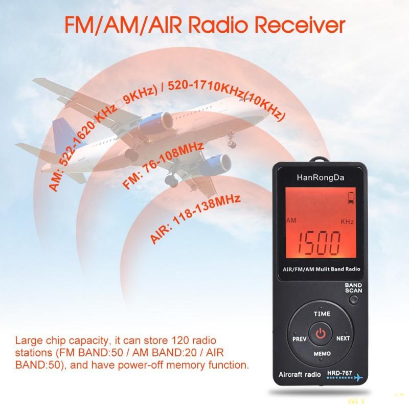 HanRongDa HRD-767 FM / AM / AIR Многодиапазонный сканирующий радиоприемник 18.29$